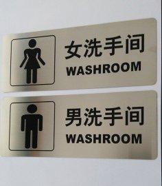 304不鏽鋼洗手間標牌 男女廁所提示牌