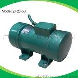 佛山厂家直销250W附着式混凝土振动器,配搅拌机振动用