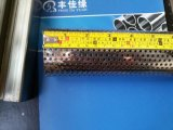 不锈钢异形管生产厂家佛山丰佳缘
