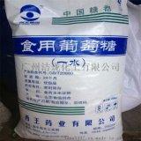 食品级一水葡萄糖厂家|一水葡萄糖多少钱一吨?