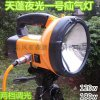 東風天篷180w疝氣燈 兩檔夜釣釣魚燈 夜釣燈