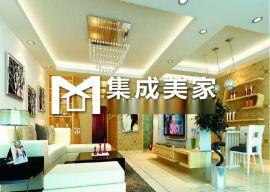 納米科技石材讓納米和有氧融入現代家居裝飾