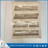 建材室内外装修 文化石 文化石硅胶模具 厂家直销免费学技术