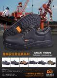 防砸劳保鞋安全鞋经典耐用耐磨(KL-635)
