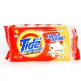 汰渍透明皂肥皂柠檬清新型 洗衣皂低价批发