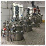 乳化分散搅拌机 釜用搅拌设备