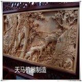 专业数控木工雕刻机1325全自动圆雕木工雕刻机