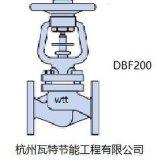 瓦特DBF200波纹管密封截止阀