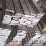 西安60*6鍍鋅扁鋼