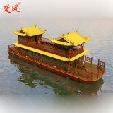 山东河北景区观光餐饮船水上餐厅电动画舫木船出售