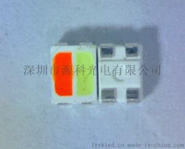 3527双色灯珠 订制色温 红黄蓝绿白紫光源