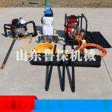 山东鲁探BXZ-1背包钻机便携式地质岩心取样钻机