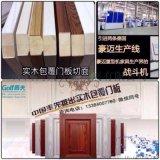 定制櫥櫃13384007780-廣州定制櫥櫃價格