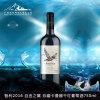 智利AVES SUR自由之翼珍藏卡曼娜干红葡萄酒
