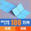 cpu导热硅胶垫片模切冲压cpu芯片背胶导热硅胶片
