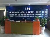 深圳蓝牙耳机RED认证机构  优耐叶雪莉13726003307