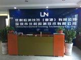 深圳藍牙耳機RED認證機構  優耐葉雪莉13726003307