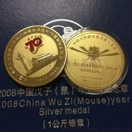 专业定制纪念反法西斯70周年纪念币 金银纪念章 公司赠送便宜会销小礼品