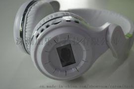加樂美-少兒全腦開發耳機E6 胎教耳機 寶寶早教耳機