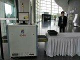 台州安检机,临安安检机,义乌安检机