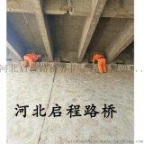 施工厂家简述桥梁防腐加固的原因@河北启程路桥