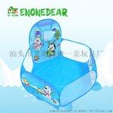 儿童海洋投篮球池可折叠卡通企鹅玩具球池