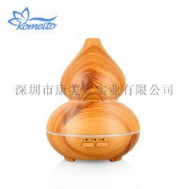 厂家直销 中国风创意葫芦香薰机 加湿器 150ML