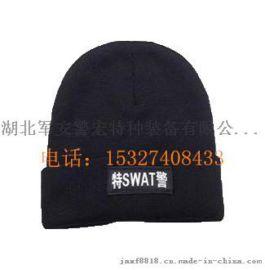 特警棉帽,特警針織帽,特警冬訓帽