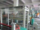 EVA水晶透明膜流延生产线 EVA水晶透明膜生产线