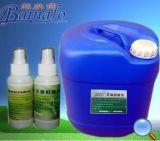生物消毒液、消毒劑、免洗消毒液