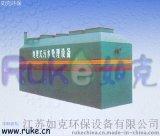 DM-5型地埋式污水处理设备