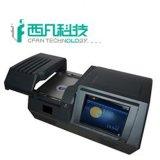 EXF9600黃金測金機|光譜測金機|貴金屬測金機|檢測黃金鉑金儀器