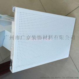 東風日產4s店天花 白色鍍鋅鋼板天花