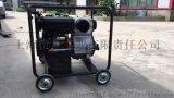 四寸电启动柴油於泥泵挖泥泵泥浆泵
