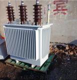 大庆供应一派 全铜S9油浸式变压器1000KVA 低价厂家直销