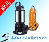 奧邦JYWQ攪勻式排污泵