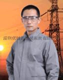 高级电弧防护服, 进口面料电弧防护服, Indura阻燃面料防电弧服——深圳优普泰生产供应