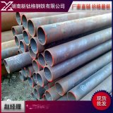 鞍鋼廠家直銷優質國標焊管大量現貨鍍鋅槽鋼鍍鋅鋼跳板鍍型材管材