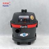经济实用型吸尘器|易携带吸尘器|凯德威GS-1020