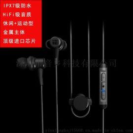 藍牙耳機7級防水超長續航精品藍牙耳機