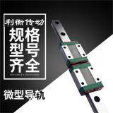 台湾上银hiwin直线导轨 低组装 高组装 20滑块 大量库存