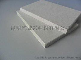 輕質隔牆板-華城興輕質隔牆板價格-廠家直銷