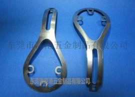 不锈钢拉伸铰链   耳机铰链   耳机配件   全硅溶胶制作耳机配件