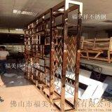 现代简约不锈钢酒架酒柜金属酒水架饰物架陈列架厂家定制