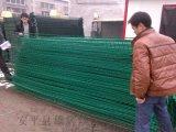 生产定做浸塑高速公路围网铁丝围网价格框网厂家