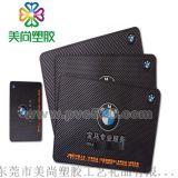 订做PVC软胶广告手机防滑垫 专业定做塑胶广告手机止滑垫