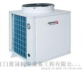 大型商用空气能热水工程 方案设计 售后维修