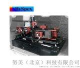 HySpex机载高光谱成像仪ODIN-1024