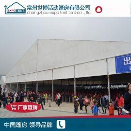 篷房出租 展览展示帐篷 上海篷房销售制作 展览展示篷房制作
