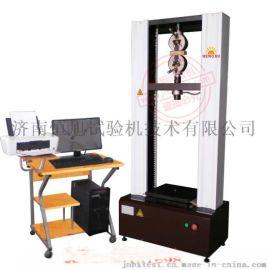 济南厂家专业生产阻燃服拉力试验机 万能拉力测试机 质量有保证